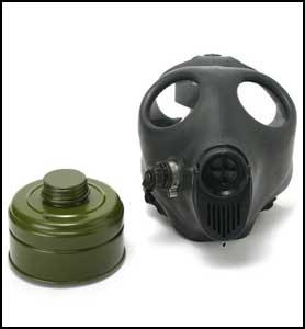 Israeli Gas Mask | Bondage Fetish Store